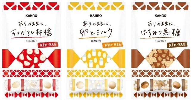 (左から)すりおろし林檎、卵とミルク、はちみつと黒糖