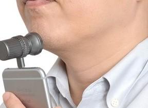 iPhoneがひげそりに 重さ21グラムの「ポケット髭剃り」