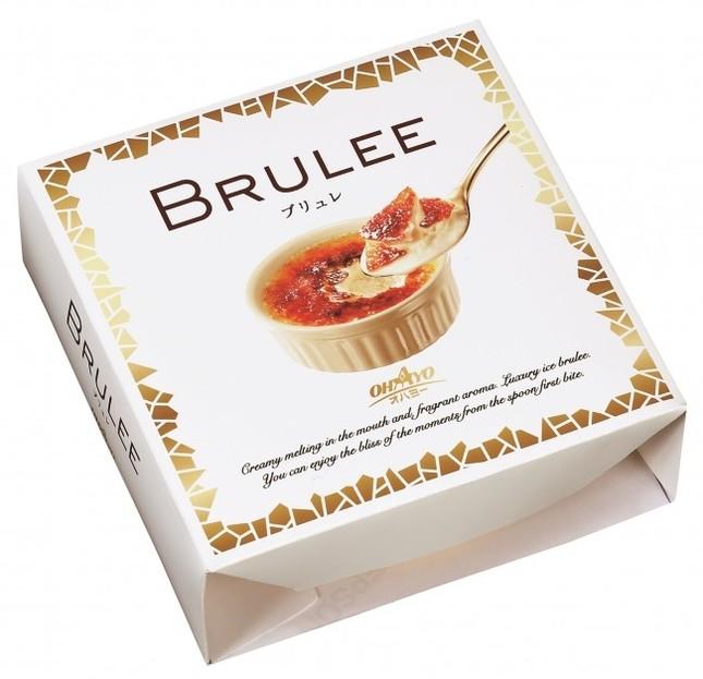 再販売される「BRULEE(ブリュレ)」