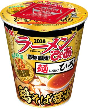 「明星 ラーメンぴあ 麺LABOひろ監修 鶏そば醤油」