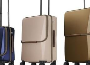 これは便利! 床に寝かせなくても荷物出し入れできるスーツケース