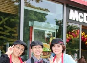 マクドナルド、10月末まで「主婦向けクルー体験会」を開催 主婦層の「潜在労働力」掘り起こす!