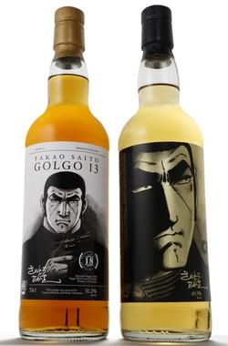513本数量限定販売の「ゴルゴ13」ウイスキー