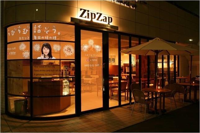 亀田製菓のカフェはこちらでオープンする