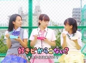 「好きピ」「卍卍」「オケツ!」......あなたは分かる? LINEの「JK用語」動画