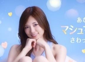 乃木坂46・白石麻衣のマシュマロ肌を触ってみたい? ニベアのWEB動画公開