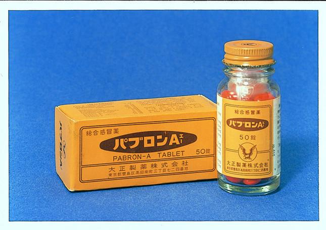 1955年に総合かぜ薬として生まれ変わったパブロン