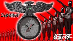 「仮面ライダー ショッカー首領時計 ETERNAL MODEL」
