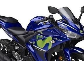 ヤマハレーシングブルーが鮮やか! Movistar Yamaha MotoGP Edition台数限定で発売