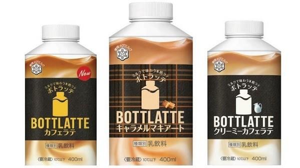 左から「BOTTLATTE カフェラテ」、「BOTTLATTE キャラメルマキアート」、「BOTTLATTE クリーミーカフェラテ」