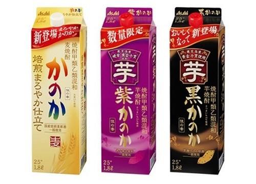 (左から)麦焼酎、紫かのか、黒かのか