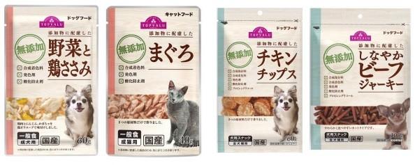 ペットの食にも意識が高まる