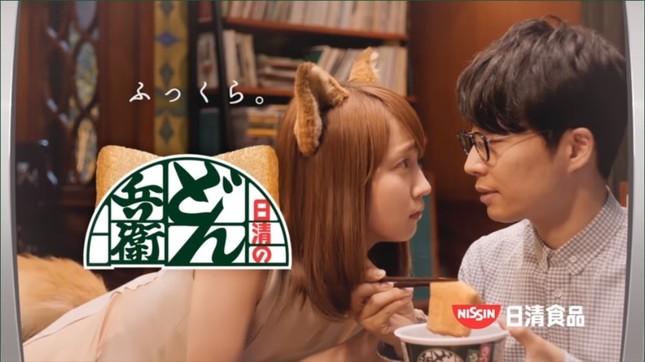 吉岡里帆さんと星野源さん(画像は、動画のスクリーンショット)
