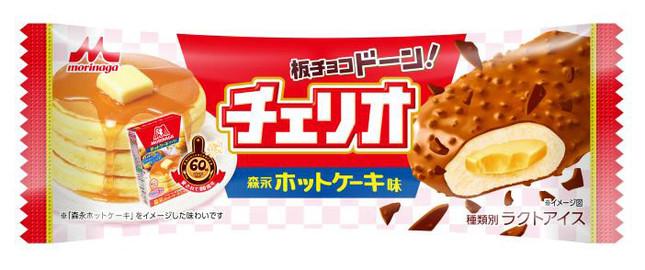 チェリオ 森永ホットケーキ味(1 本入り)