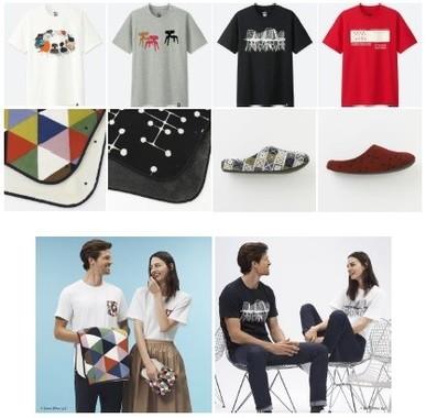 デザイン界の巨匠イームズの世界観をTシャツに!