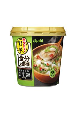 お湯を注ぐだけで野菜スープが完成
