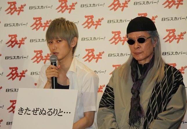 「アカギ」で好きな台詞を話す本郷奏多さん(左)