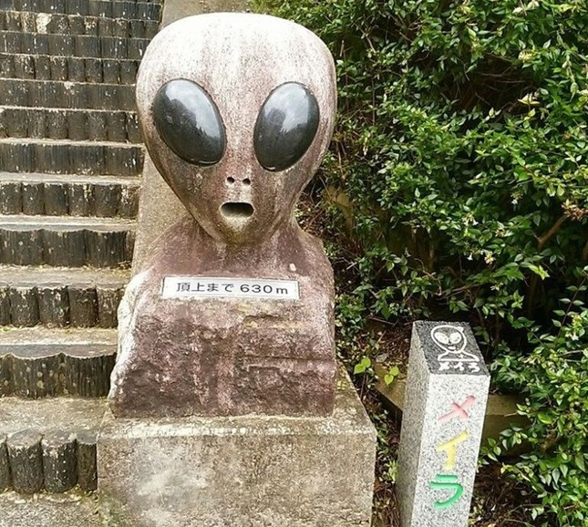 「UFOふれあい館」(福島市)