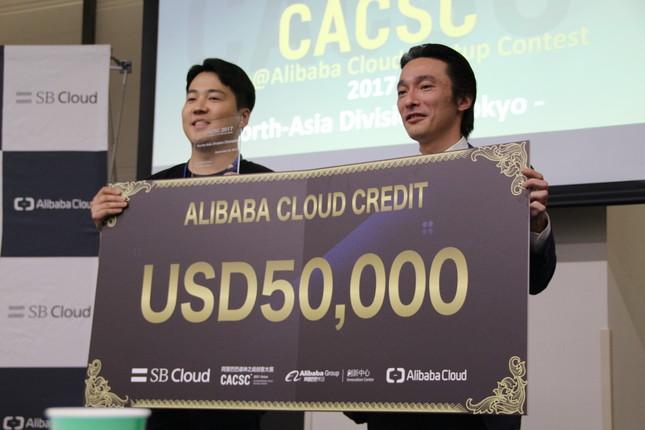 優勝した「dot.」には、「Alibaba Cloud クーポン」5万ドル分が贈られた。