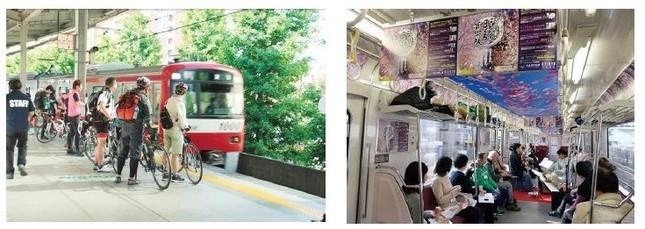 結婚式や同窓会を電車内でいかが!