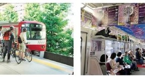 京急電鉄、創立120周年記念企画「貸切イベント列車」 電車内で結婚式や同窓会も