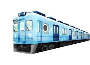 インスタ映えしそう!南海電鉄「めでたいでんしゃ」 水色車両は、海の生き物でいっぱい