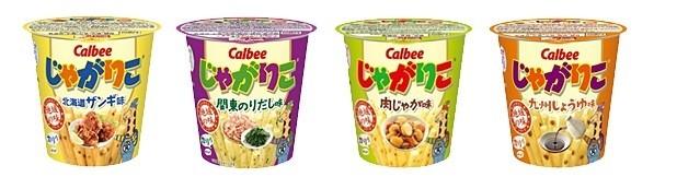 (左から)北海道ザンギ、関東のりだし、肉じゃが、九州しょうゆ