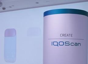 「IQOSphere」渋谷店、日本初のマシン導入 AIがオリジナルケースを提案