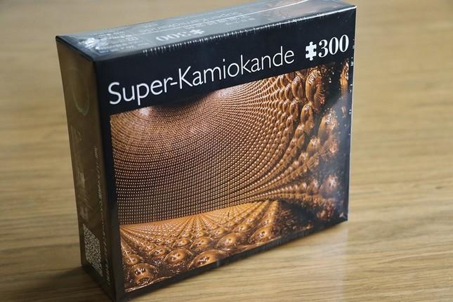 「スーパーカミオカンデ」のジグソーパズル(提供:東京大学宇宙線研究所)