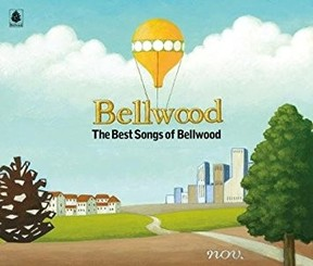 「風街」と「ベルウッド」のコンサート   音楽的良心のキャリー・オン