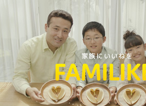 バナナ1日2本で便秘の悩みが改善された!? 日本バナナ輸入組合「検証動画」