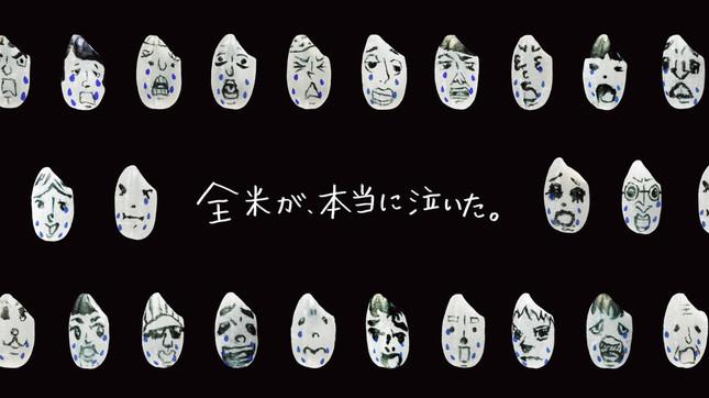 わたし、ごはん r.t.m. SHINCO(スチャダラパー)