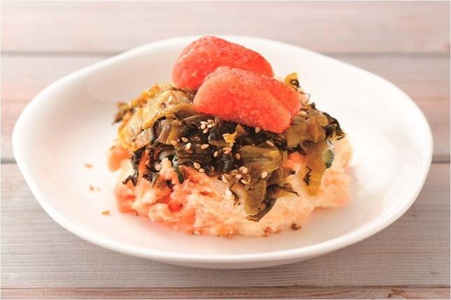 「バリうま!辛子明太子と高菜のポテトサラダ」