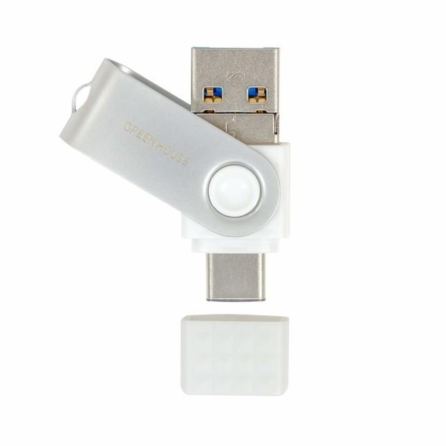 各USBポートを備えたデバイスのデータのバックアップや相互活用が簡単に