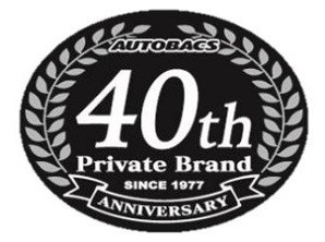 PBオイル発売40周年記念!3年ぶりに「スクープ」復活!