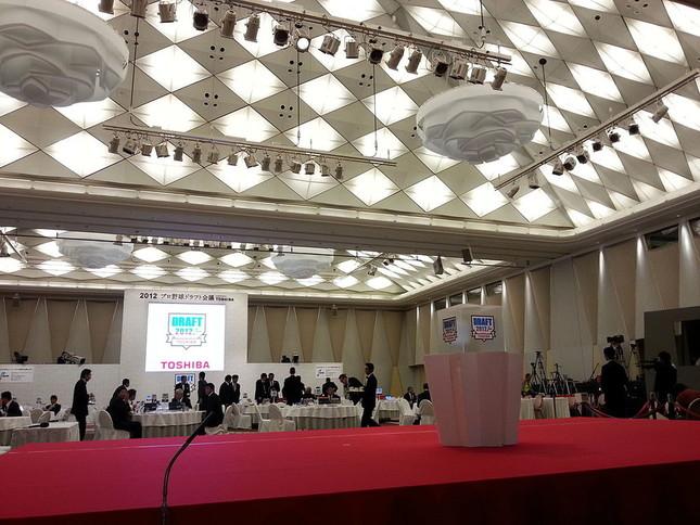 ドラフト会議でプロ入りなるか…(写真は、2012年のドラフト会議。Wikimedia Commonsから。作者:shiori.kさん)