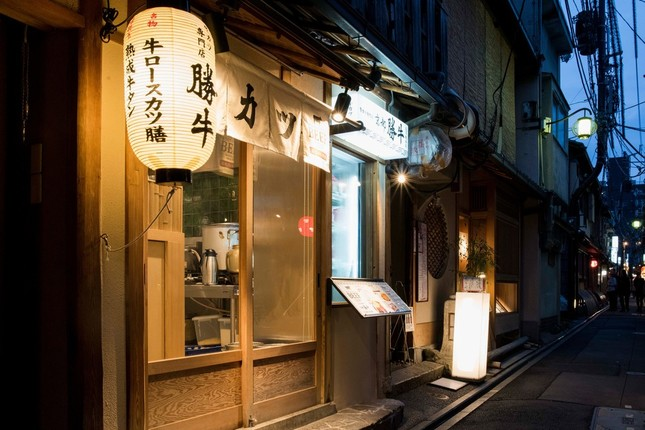 「京都勝牛」の先斗町本店