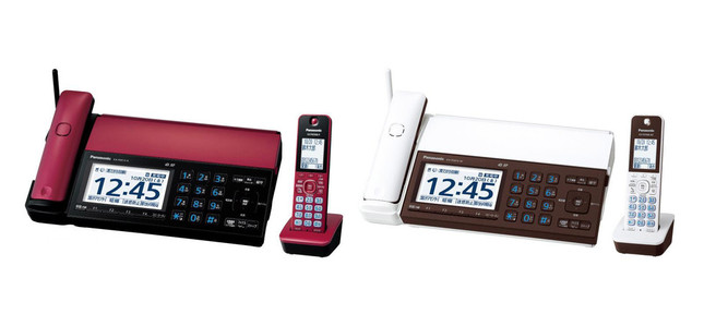 スマホと連携、ファクスや電話がより便利に