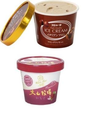 「イタリアンマロンアイスクリーム」(上)と、「大山牧場いちごアイスクリーム」