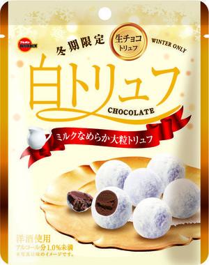 白トリュフチョコレート