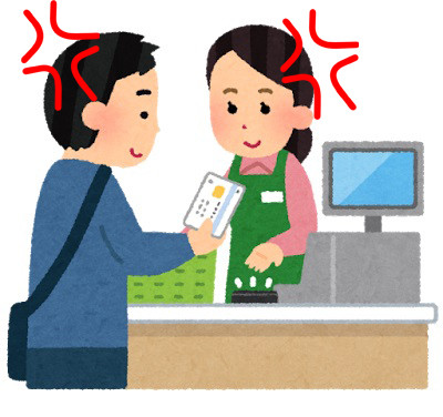 ポイントカードは、顧客・企業双方にとってメリットがあるはずだが…