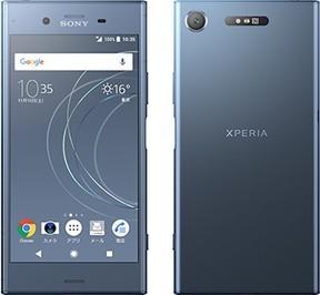 ソニーモバイル「Xperia XZ1」 960fpsスーパースロー動画や3D撮影が可能な充実のカメラ機能