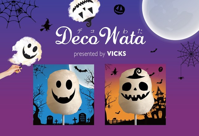 「Deco Wata presented by VICKS」ブースで