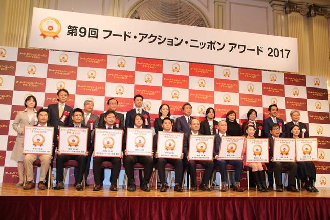 受賞した10事業者