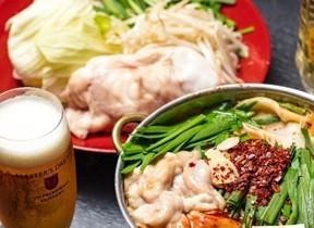 歌舞伎町「酒プレ酒場」で秘伝のもつ鍋が食べ放題! 期間限定のお得イベント