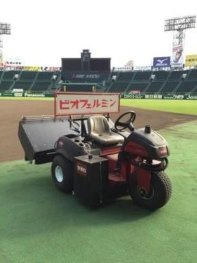 甲子園球場のグラウンド整備カーに乗れるチャンス