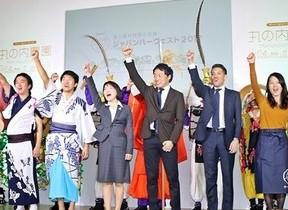食と農林漁業の祭典「JAPAN HARVEST 2017 丸の内農園」開幕! 農業をリアル体験できる2日間
