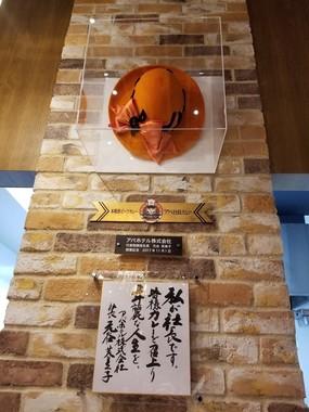 元谷芙美子社長の帽子とサイン入り色紙(写真提供:アパグループ)