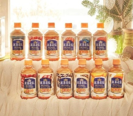 「紅茶花伝 ロイヤルミルクティー」加温PET製品