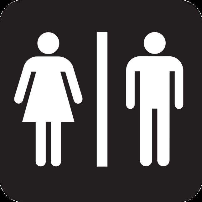 トイレで四苦八苦